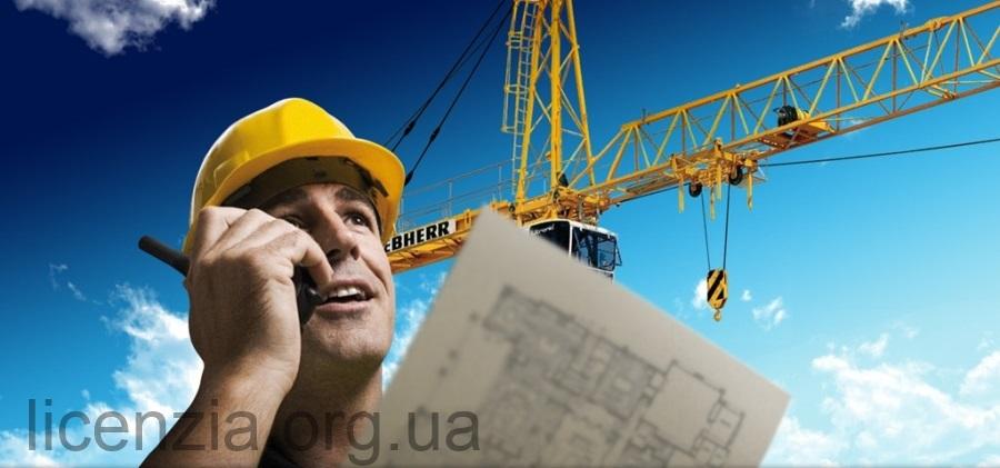разрешение на начало работ повышенной опасности